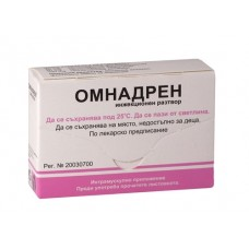 Omnadren 250 mg 5 amps